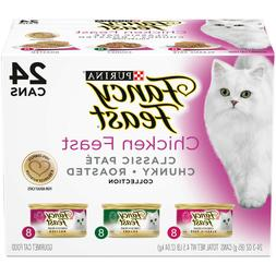 Purina Fancy Feast Chicken Feast Wet Cat Food Variety Pack,
