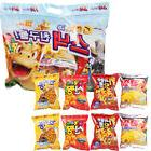 8packs Korean Snack Variety Assorted Set Box Sweety Savory