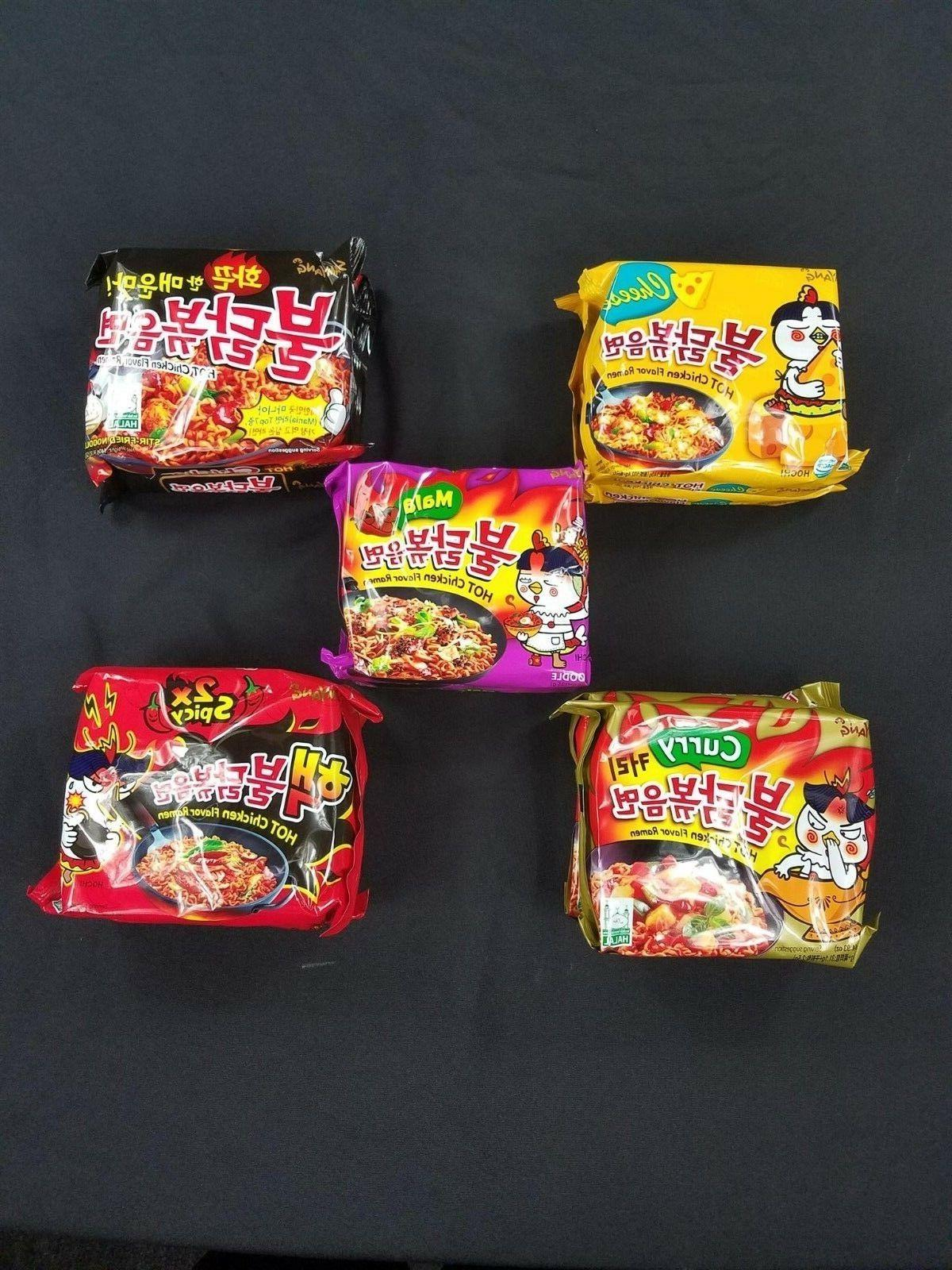 Samyang Variety Mix Set of Fire Hot Spicy Ramen Noodles Pack