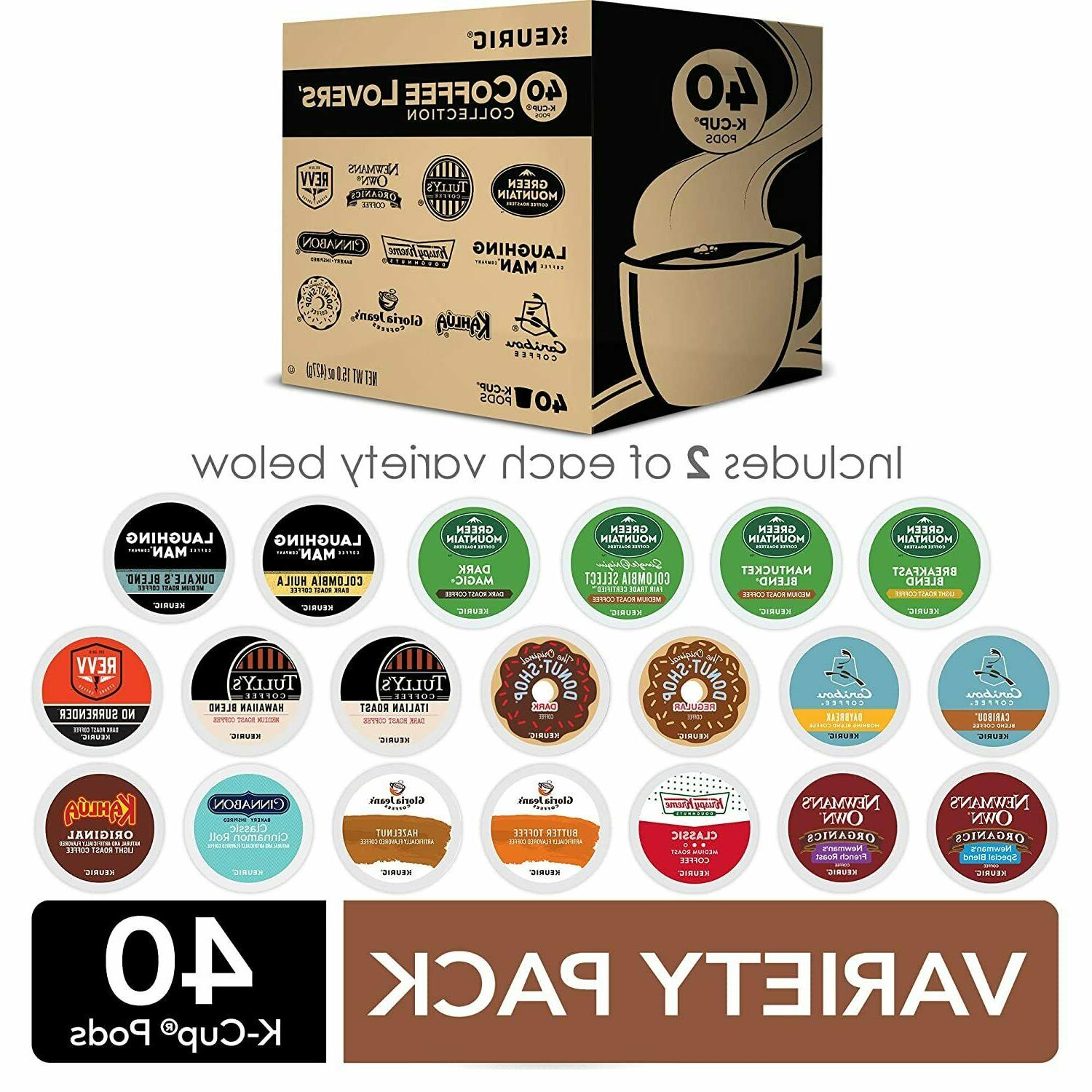 coffee lovers collection variety pack 40 count