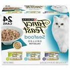 FANCY FEAST GOURMET CAT FOOD GRILLED SEAFOOD VARIETY 3 OZ CA
