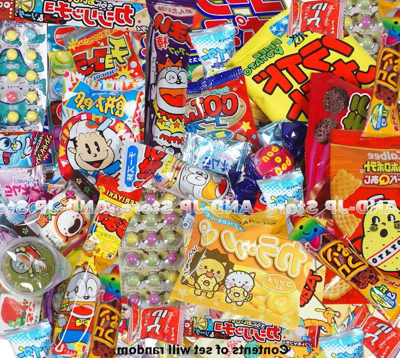 Japanese Candy Snack Variety Dagashi Assortment Random 9, 20