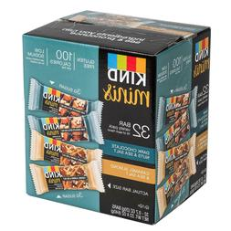 KIND Minis Variety Pack  *THE BEST DEALS IN THE US**