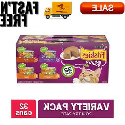 Friskies Pate Wet Cat Food Variety Pack, Poultry Favorites,